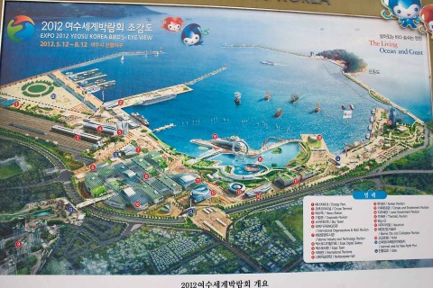 Expo 2012 Map