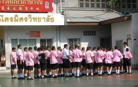 Boys&#039; school next to Wat Traimit.