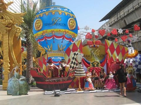 Siam Paragon display