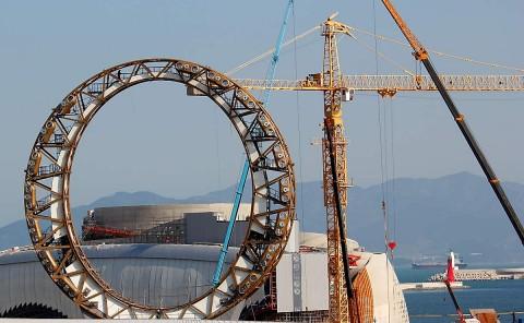 The Big O at the Yeosu 2012 Expo