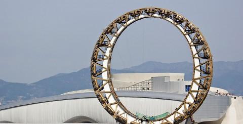 The Big O at Expo 2012