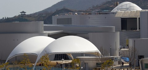 The International Pavilion Entrance