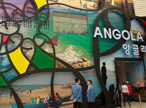 Angola Pavilion Entrance