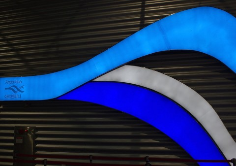 Argentina Pavilion Entrance