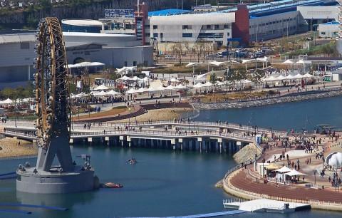Expo 2012 Big O