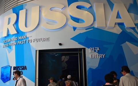Russia Pavilion Entrance