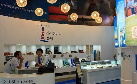 Uruguay Pavilion Gift Shop