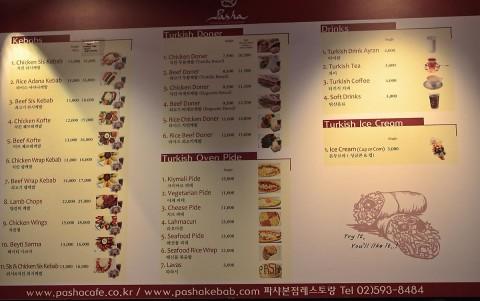 Turkey Pavilion Restaurant Menu