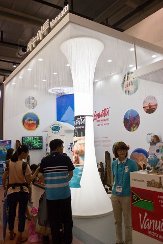 Vanuatu Pavilion