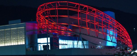 The Korea Pavilion at night
