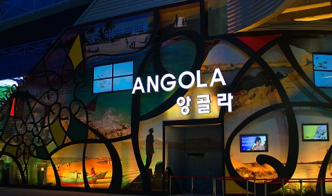 The Angola Pavilion at night