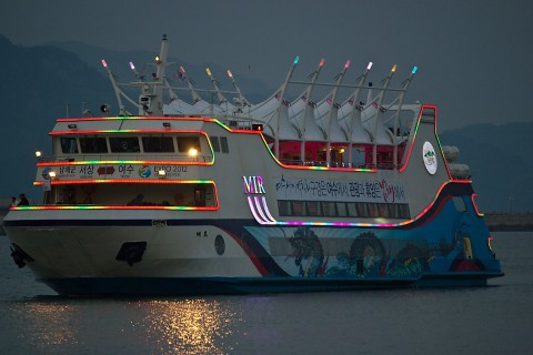 The Mir tour boat at night