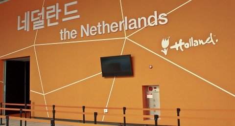 The exterior of the Netherlands Pavilion