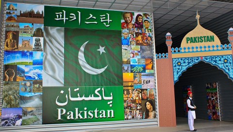The exterior of the Pakistan Pavilion