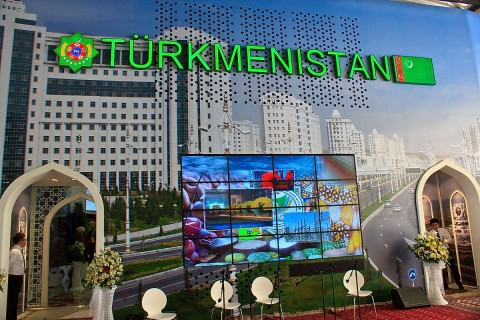 The exterior of the Turkmenistan Pavilion