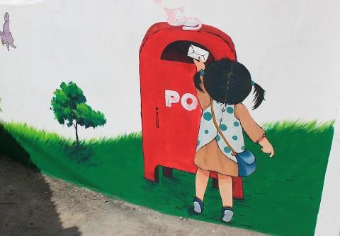 Yeosu mural