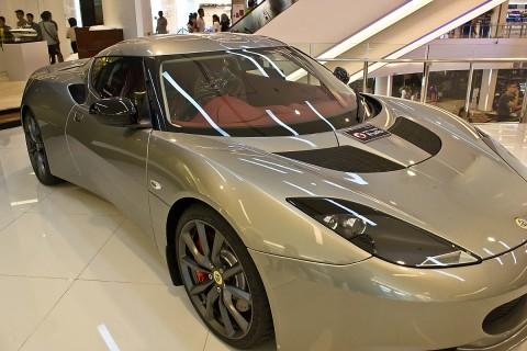 Lotus Dealer