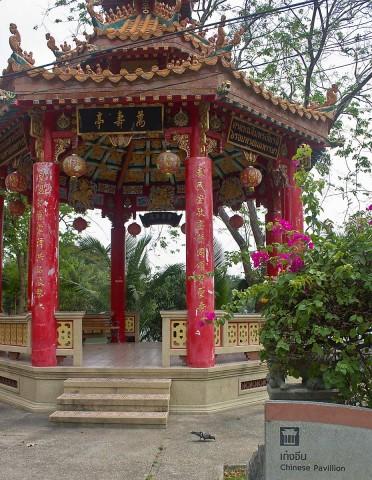 Chinese Pavilion, Lumphini Park