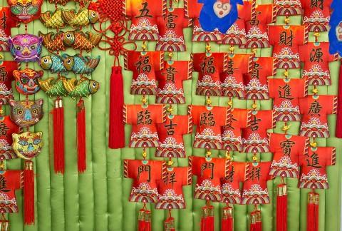 Chinese tassels