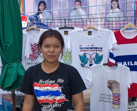 T-shirt vendor.