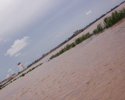 Mekong diagonal