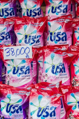 Usa Laundry Soap