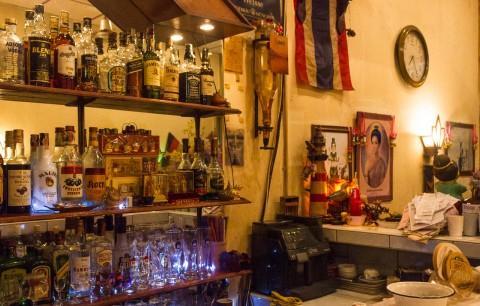 Baannakee bar