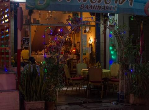 Baannakee Restaurant