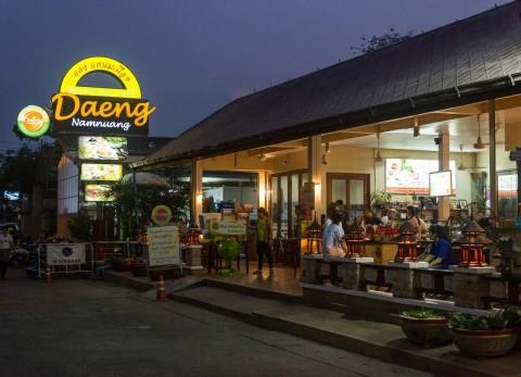 Daeng Restaurant