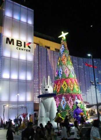 MBK Christmas tree